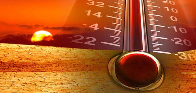 Čuvajte se visokih temperatura