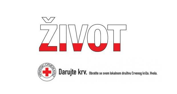 VII. akcija dobrovoljnog darivanja krvi u 2017. godini