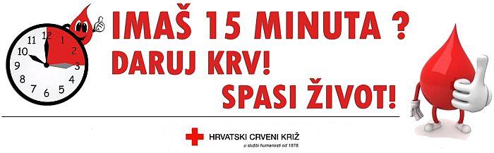 IV. akcija dobrovoljnog darivanja krvi u 2018. godini