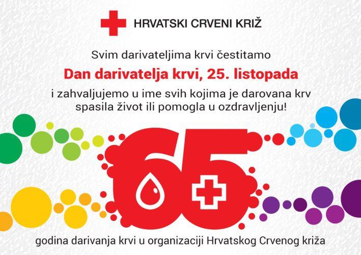 Dan dobrovoljnih darivatelja krvi (25. listopada 2018.)
